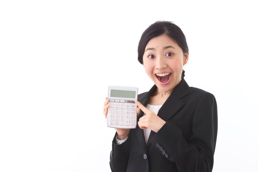効果絶大!タテの会社分割による株式売却M&Aの高度な節税術